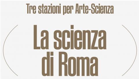 La Scienza di  Roma logo